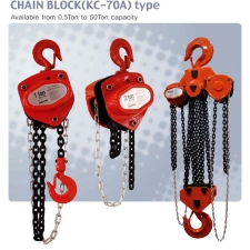 체인 블럭 CHAIN BLOCK (KC-70A) TYPE