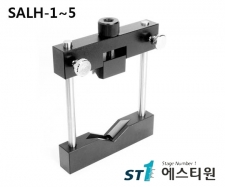 [SALH-1~5] Adjustable Lens Holder