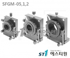 [SFGM-05,1,2] Focusing Gimbal Mount