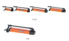 홀마트로 (Holmatro) 핸드펌프 (Hydraulic Hand Pump-Manual operated)